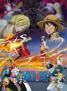 One Piece: Arco de Whole Cake Island