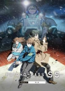 Psycho-Pass: Sinners of the System Case.1 – Crime and Punishment