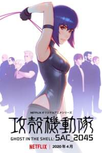 Ghost in the Shell SAC_2045 Latino