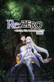 Re:Zero Temporada 2 Capítulo 11